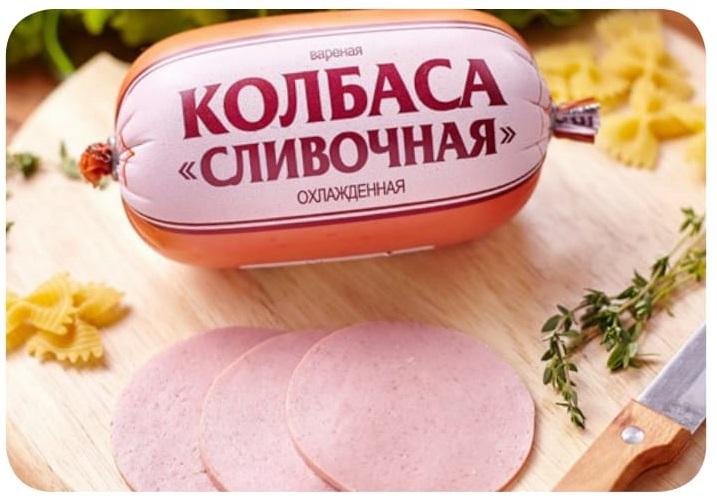 Колбасы вареные