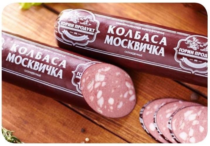 Изделия колбасные варено-копченые