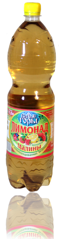 Напиток «Лимонад с ароматом малины» объем (ПЭТ) 1,5 л., 0,5 л