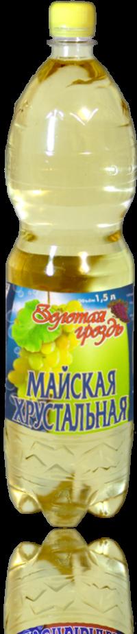 Напиток «Золотая гроздь» (ПЭТ) объем 1,5 л