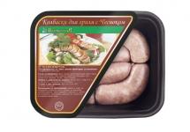Колбаски для гриля «С чесноком»