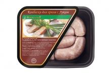 Колбаски для гриля «С луком»