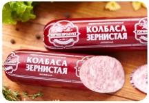 Колбаса «Зернистая»