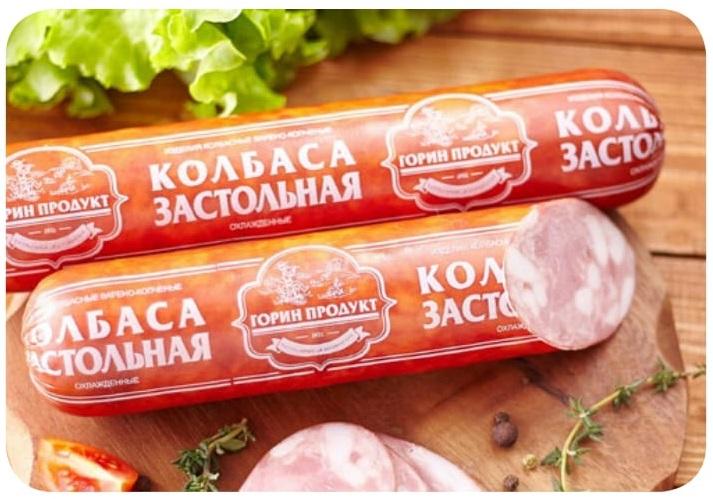 Колбаса Застольная